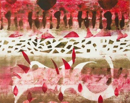 Vivacious Visions,monotype,11x14